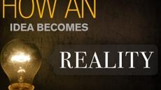 20091006_how-an-idea-becomes-a-reality_medium_img