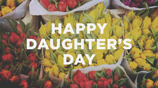 20130508_happy-daughter-s-day_medium_img